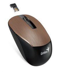 Genius NX-7015 Rosy Brown Metallic wireless egér