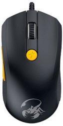 Genius M8-610 Scorpion fekete - narancssárga
